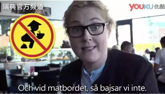 人民日报评瑞典辱华事件:如此幽默 我们不接受