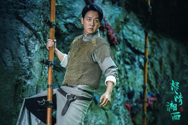 还原度高演员演技在线 《怒晴湘西》怒刷8.4高分