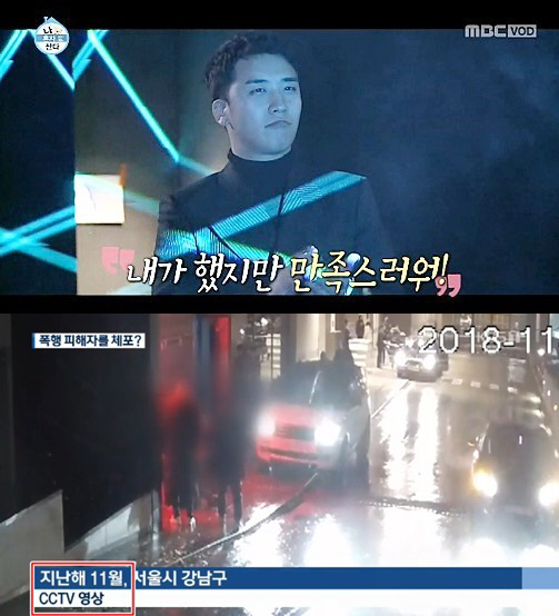 BIGBANG成员胜利所投资的夜店卷入暴力事件